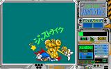 Metal Mover Jastrike PC-98 Right... it's time to get up now