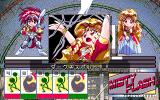 Jikū Sōsakan Pretty Angel: Misty Flash PC-98 Princess' special attack