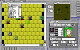 Mobile Suit Gundam: Return of Zion PC-98 Opening position. Options