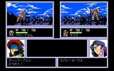 Mobile Suit Gundam 0083: Stardust Operation PC-98 Battle!