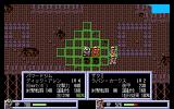 Mobile Suit Gundam 0083: Stardust Operation PC-98 Attack range