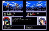 Mobile Suit Gundam 0083: Stardust Operation PC-98 Melee attack