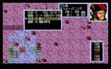 Mobile Suit Gundam 0083: Stardust Operation PC-98 Special abilities