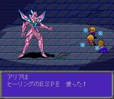 Star Breaker TurboGrafx CD Boss battle. Aria is casting a healing spell