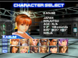 Dead or Alive 2 Dreamcast Character selection
