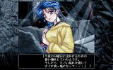 Mujintō Monogatari  3: A.D.1999 Tokyo PC-98 ...of course we saved her! She is our first party member