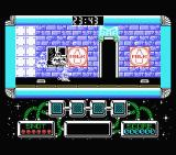 Gilbert: Escape from Drill MSX Getting attacked outside a milk bar.