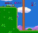 SmartBall SNES Climbing up the side of a hill