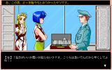 Nooch: Abakareta Inbō PC-98 Hmm, who are those guys?..