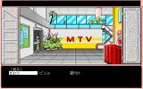 Nooch: Abakareta Inbō PC-98 TV station