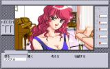 Nooch II: Revenge of Remy PC-98 Talking to a... teacher. Right