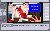 Nooch II: Revenge of Remy PC-98 This anchorwoman has... err... her own way of delivering news