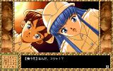 Nooch III: Saigo no Seisen PC-98 The two heroes