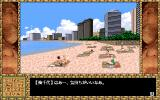 Nooch III: Saigo no Seisen PC-98 Relaxing on the beach