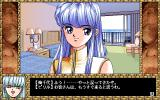 Nooch III: Saigo no Seisen PC-98 Hotel room