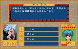 Nut Berry PC-98 Battle begins!..