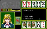 Ace of Spades PC-98 Poker game