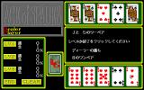 Ace of Spades PC-98 You can play from the main menu