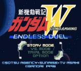Shin Kidō Senki Gundam Wing: Endless Duel SNES The main title