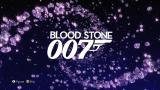 007: Blood Stone Xbox 360 Main title in the introductory video.