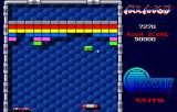 Arkanoid Amiga Gameplay on the first level