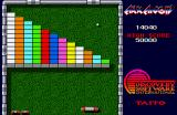 Arkanoid Amiga Beginning the second level