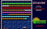 Arkanoid Amiga The gold bricks can't be destroyed!