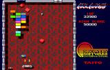 Arkanoid Amiga Using lasers to destroy the few remaining bricks