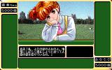 "Oh! Pai PC-98 The typical ""little girl"" opponent"