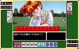 Oh! Pai PC-98 You got a combination, and she is not happy