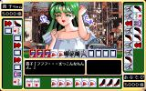 Oh! Pai PC-98 Looks like she is winning...