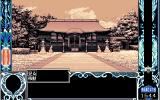 Only You: Seikimatsu no Juliet-tachi PC-98 Shinto shrine