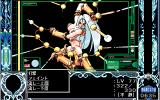 Only You: Seikimatsu no Juliet-tachi PC-98 This enemy hurls projectiles at me
