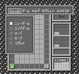 Ishidō: The Way of Stones NES Drop down menu