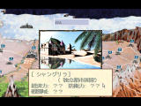 Kichikuō Rance Windows Hmm, a desert town?..