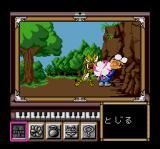 Bakuden: Unbalance Zone TurboGrafx CD You provoke the tiger with a wrong action
