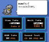 Motteke Tamago TurboGrafx CD Funny options menu :)