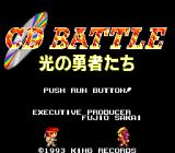 CD Battle: Hikari no Yūshatachi TurboGrafx CD Title screen