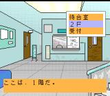Crazy Hospital: Fushigi na Kuni no Tenshi TurboGrafx CD Where to go?..