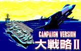 Daisenryaku II: Campaign Version PC-88 Title screen