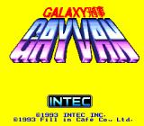 Galaxy Deka Gayvan TurboGrafx CD Title screen