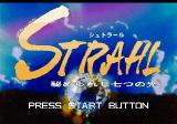 Strahl SEGA Saturn Title screen