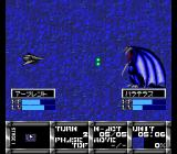 Gulclight TDF2 TurboGrafx CD Alien attacks