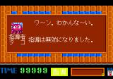 Gambler Jiko Chūshinha: Mahjong Puzzle Collection TurboGrafx CD This means you are stuck!