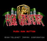 High Grenadier TurboGrafx CD Title screen