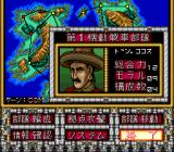 High Grenadier TurboGrafx CD Enemy general approaches