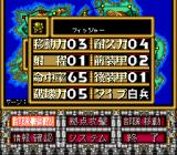 High Grenadier TurboGrafx CD Mecha stats