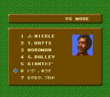 Human Sports Festival TurboGrafx CD Vs. mode: selecting your opponent