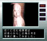 Hyaku Monogatari: Honto ni Atta Kowai Hanashi TurboGrafx CD I'm Bart Simpson, who the hell are you?