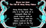 Bruce Lee Lives DOS Story (CGA)